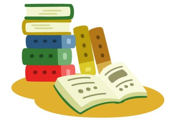 学校会計に対する専門知識