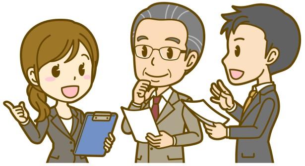 コンサル(公認会計士)