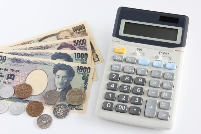 現金にも管理が必要?学校法人における現金の管理方法を説明します。